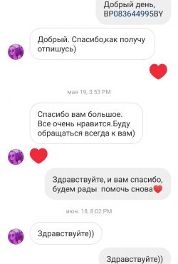 Screenshot_20190715_121035_com.instagram.android-min