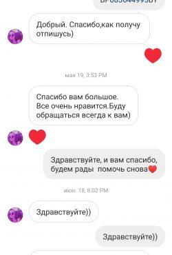 Screenshot_20190715_121043_com.instagram.android-min