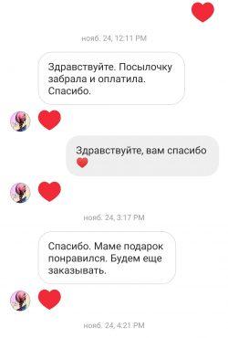 Screenshot_20190715_121438_com.instagram.android-min