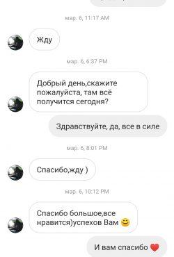 Screenshot_20190715_122233_com.instagram.android-min