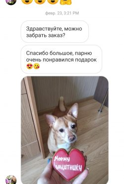 Screenshot_20190715_122547_com.instagram.android-min
