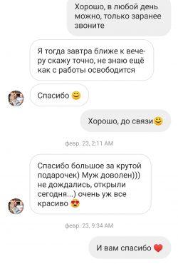 Screenshot_20190715_122626_com.instagram.android-min