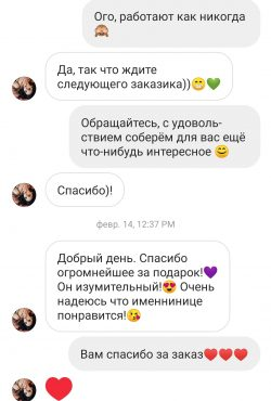 Screenshot_20190715_122839_com.instagram.android-min