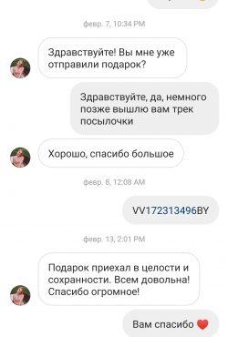 Screenshot_20190715_122906_com.instagram.android-min