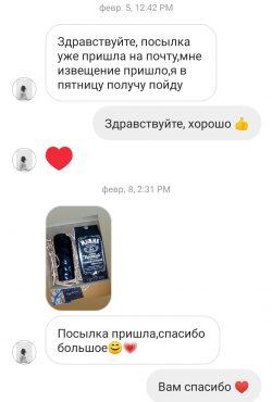 Screenshot_20190715_122954_com.instagram.android-min