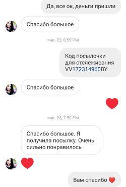 Screenshot_20190715_123100_com.instagram.android-min
