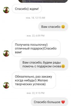Screenshot_20190715_123134_com.instagram.android-min