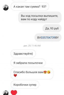 Screenshot_20190715_123241_com.instagram.android-min